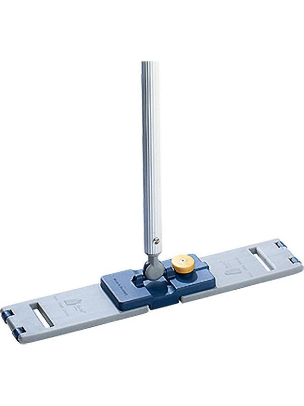 Ha-Ra Perfect 32.5cm Halter+Stiel